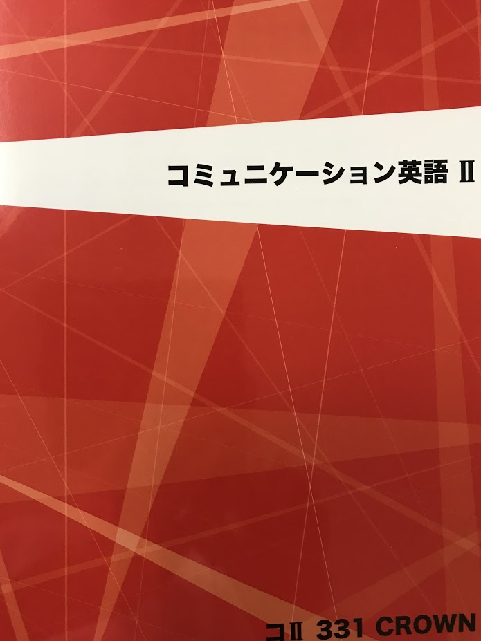 my way 和訳 教科書